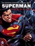 超人之挣脱束缚
