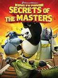 功夫熊猫之师傅的秘密