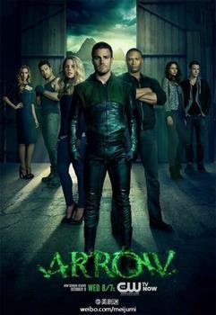 Arrow第二季