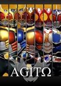 假面骑士Agito