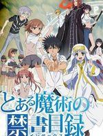 魔法禁书目录OVA