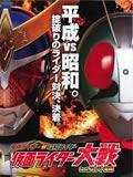 平成骑士VS昭和骑士