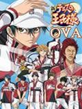 新网球王子新OVA