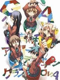 GA艺术科美术设计班OVA