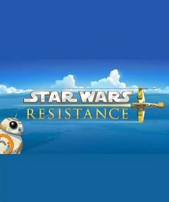 星球大战:抵抗组织第二季