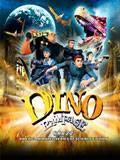 恐龙危机1:恐龙归来