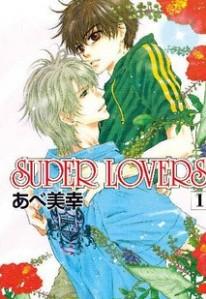 超级恋人SUPER LOVERS