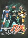 假面骑士BLACKRX