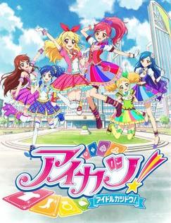 偶像活动第二季粤语版