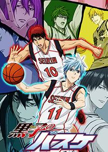 黑子的篮球第二季粤语版