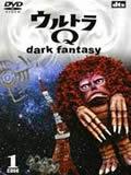 奥特Q黑暗幻想