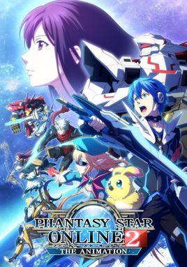 梦幻之星online2第二季