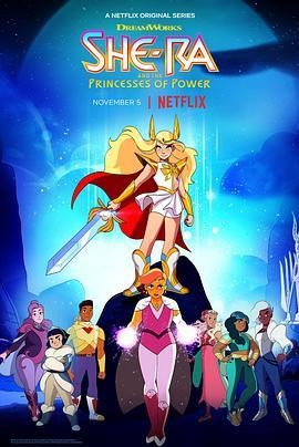 非凡的公主希瑞第四季