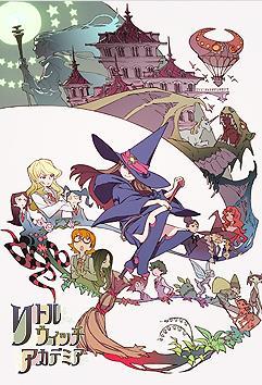 小魔女学园 OVA