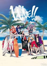 WAVE!!~来冲浪吧!!~