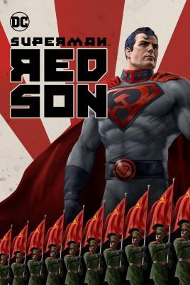超人:红色之子