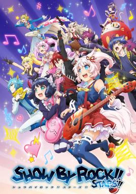 摇滚少女!!STARS!!