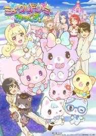 甜梦猫第二季